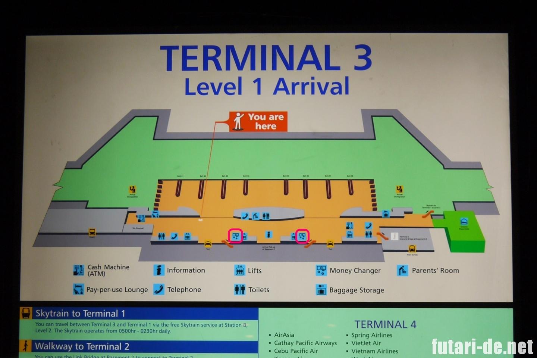 シンガポール チャンギ国際空港 ターミナル3 両替 到着ラウンジ