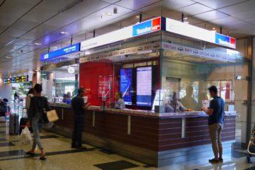 シンガポール チャンギ国際空港 ターミナル3 両替 到着ラウンジ UOB Travlex