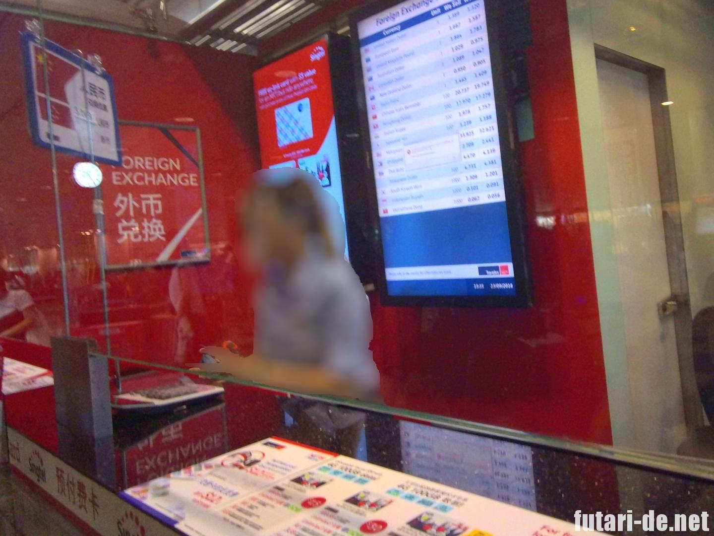 シンガポール チャンギ国際空港 ターミナル3 SIM 到着ラウンジ  Travlex
