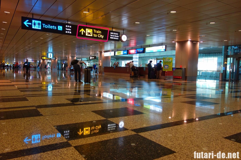 シンガポール チャンギ国際空港 ターミナル3 電車 SMRT 市内