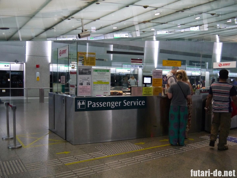 シンガポール チャンギエアポート駅 電車 Passenger Service