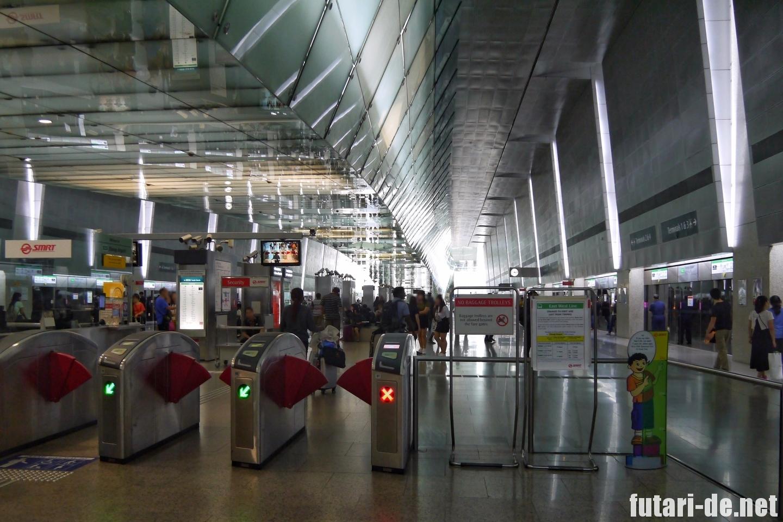 シンガポール チャンギエアポート駅 電車 SMRT