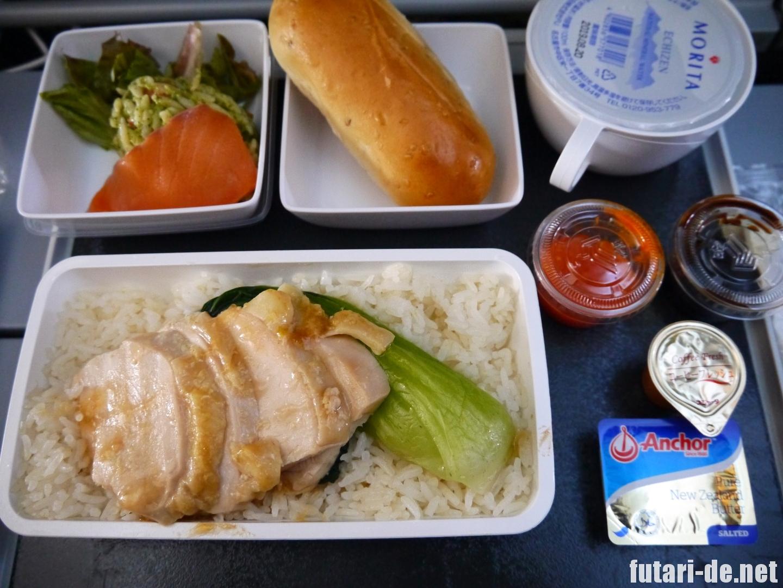 シンガポール航空 SQ631 機内食 チキンライス