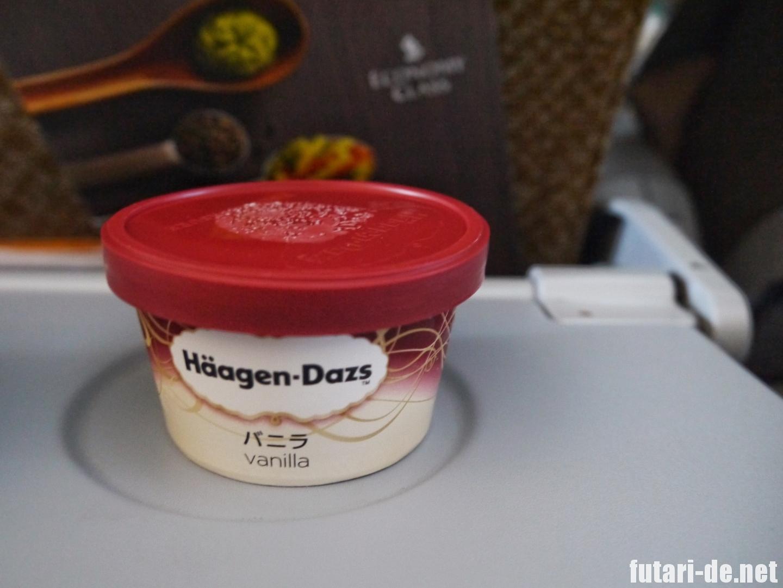 シンガポール航空 SQ631 機内食 ハーゲンダッツアイスクリーム