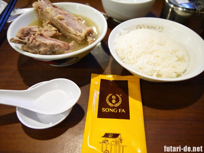 シンガポール バクテー 松發肉骨茶 ソンファ・バクテー
