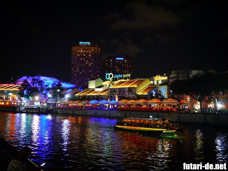シンガポール クラーク・キー ボート・キー
