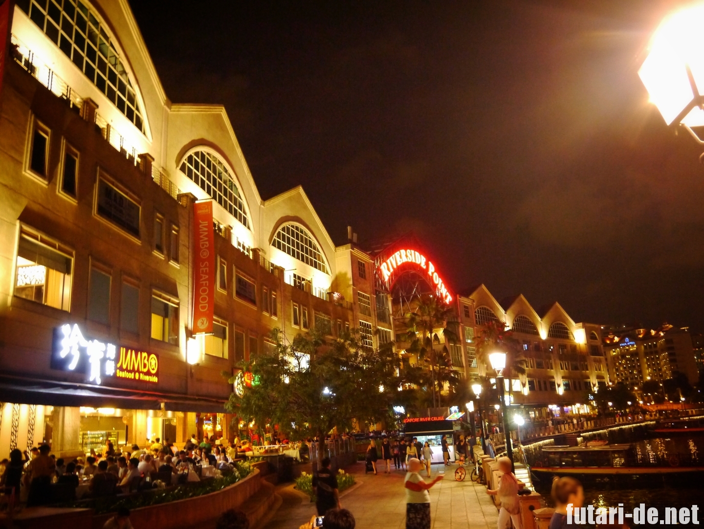 シンガポール クラーク・キー ボート・キー JUMBO レストラン