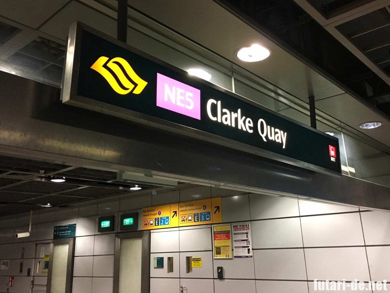 シンガポール クラーク・キー MRT