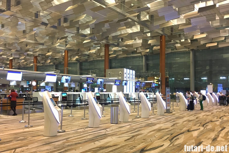 アーリーチェックイン チャンギ国際空港 シンガポール航空 ターミナル3