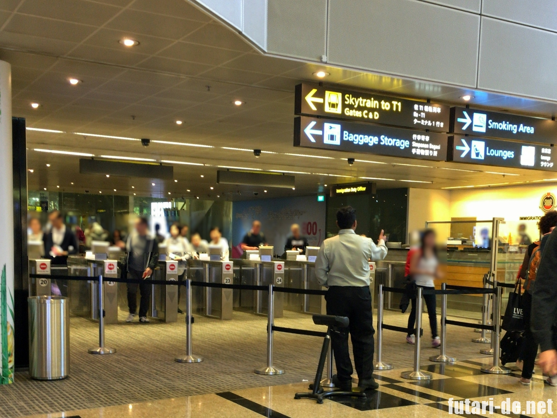 シンガポール 自動化ゲート Automated Immigration Gates AIGs