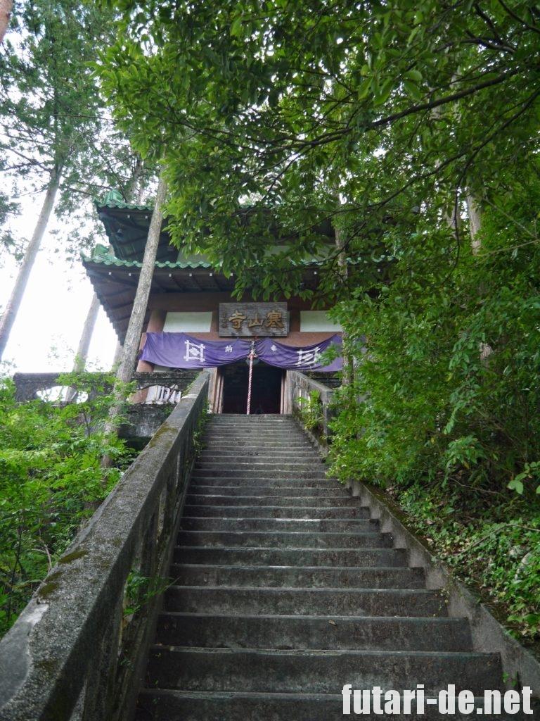 青梅市 澤乃井 ガーデン 寒山寺