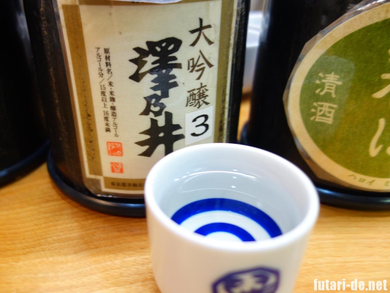 青梅市 澤乃井 利き酒 唎酒処 大吟醸