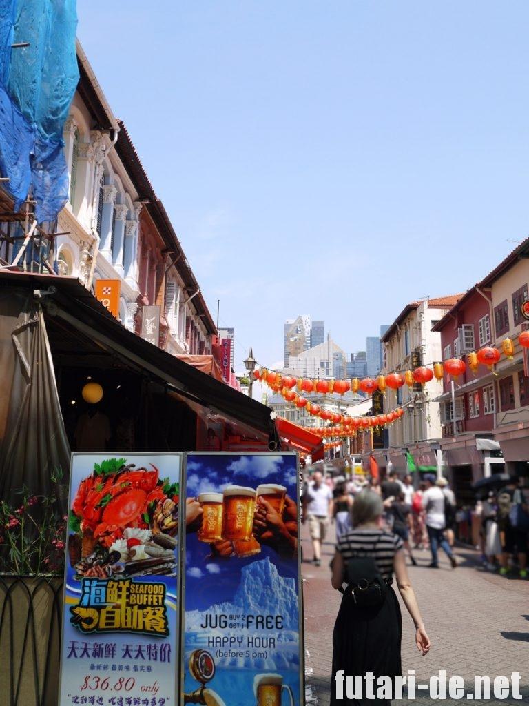 シンガポール チャイナタウン パゴタストリート