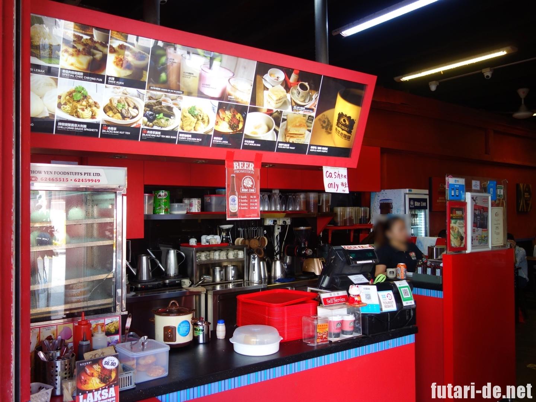 シンガポール チャイナタウン 南洋老珈琲 Nanyang Old Coffee メニュー