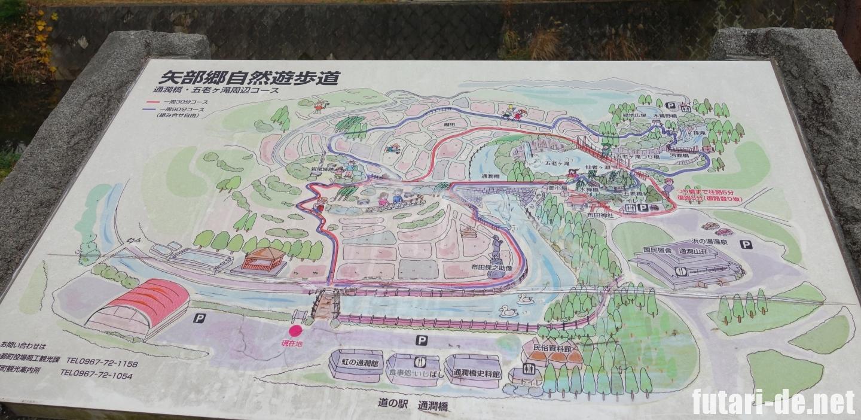 熊本県 通潤橋 アーチ橋 道の駅