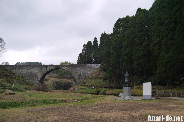 熊本県 重要文化財 通潤橋 アーチ橋 道の駅