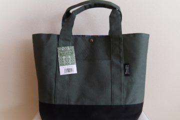 タリーズ 2019 HAPPY BAG ハッピーバッグ 福袋