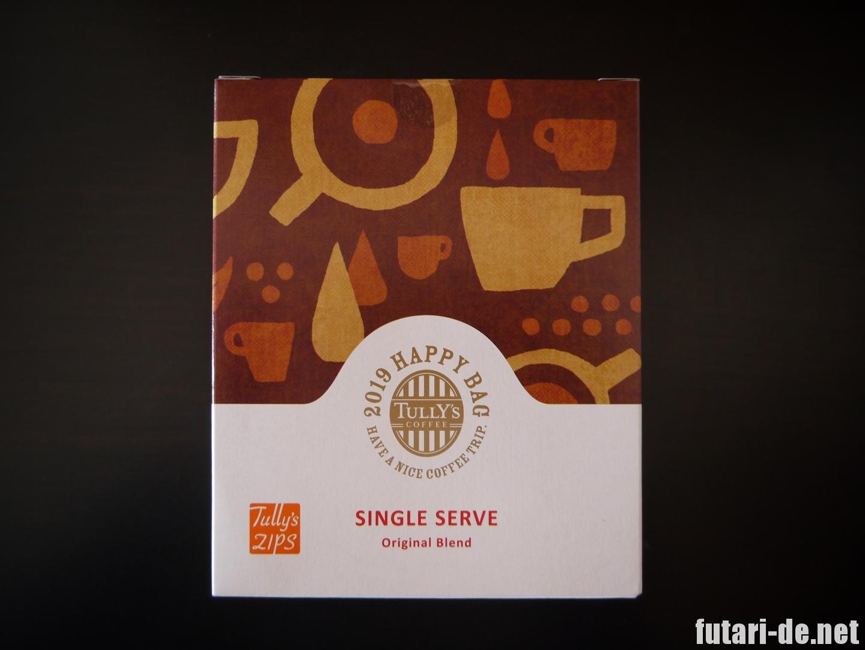 タリーズ 2019 HAPPY BAG ハッピーバッグ 福袋 コーヒー
