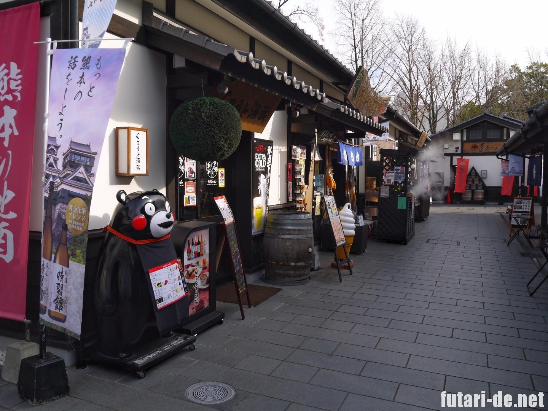 熊本県 熊本城 城彩苑 桜の小路