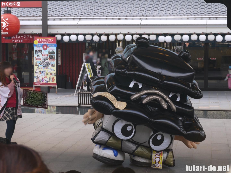 熊本県 熊本城 城彩苑 桜の小路 ひごまる ゆるキャラ