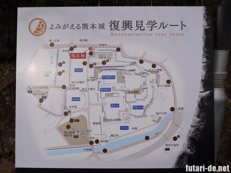 熊本県 熊本城 復興見学ルート