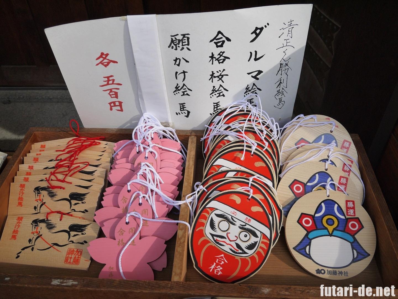 熊本県 熊本城 復興見学ルート 加藤神社 絵馬