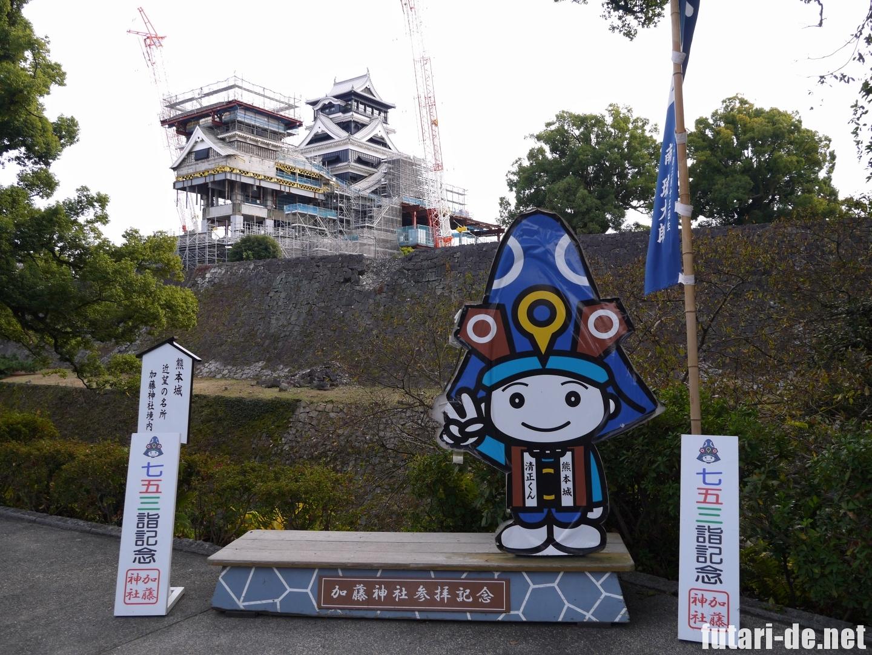 熊本県 熊本城 復興見学ルート 加藤神社 加藤清正