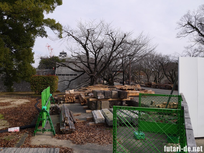 熊本県 熊本城 復興見学ルート 天守閣 大手門