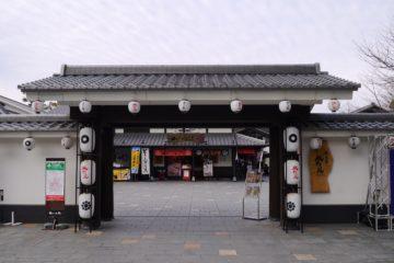 熊本県 熊本城 城彩苑