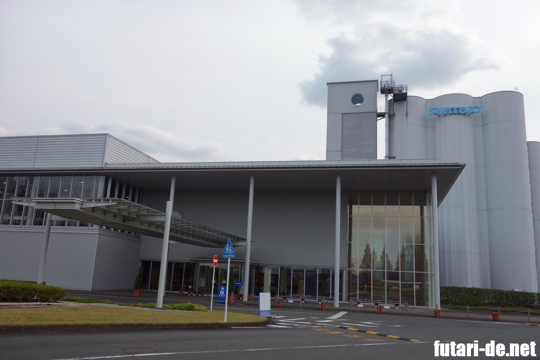 熊本県 サントリー九州熊本工場 ビール工場