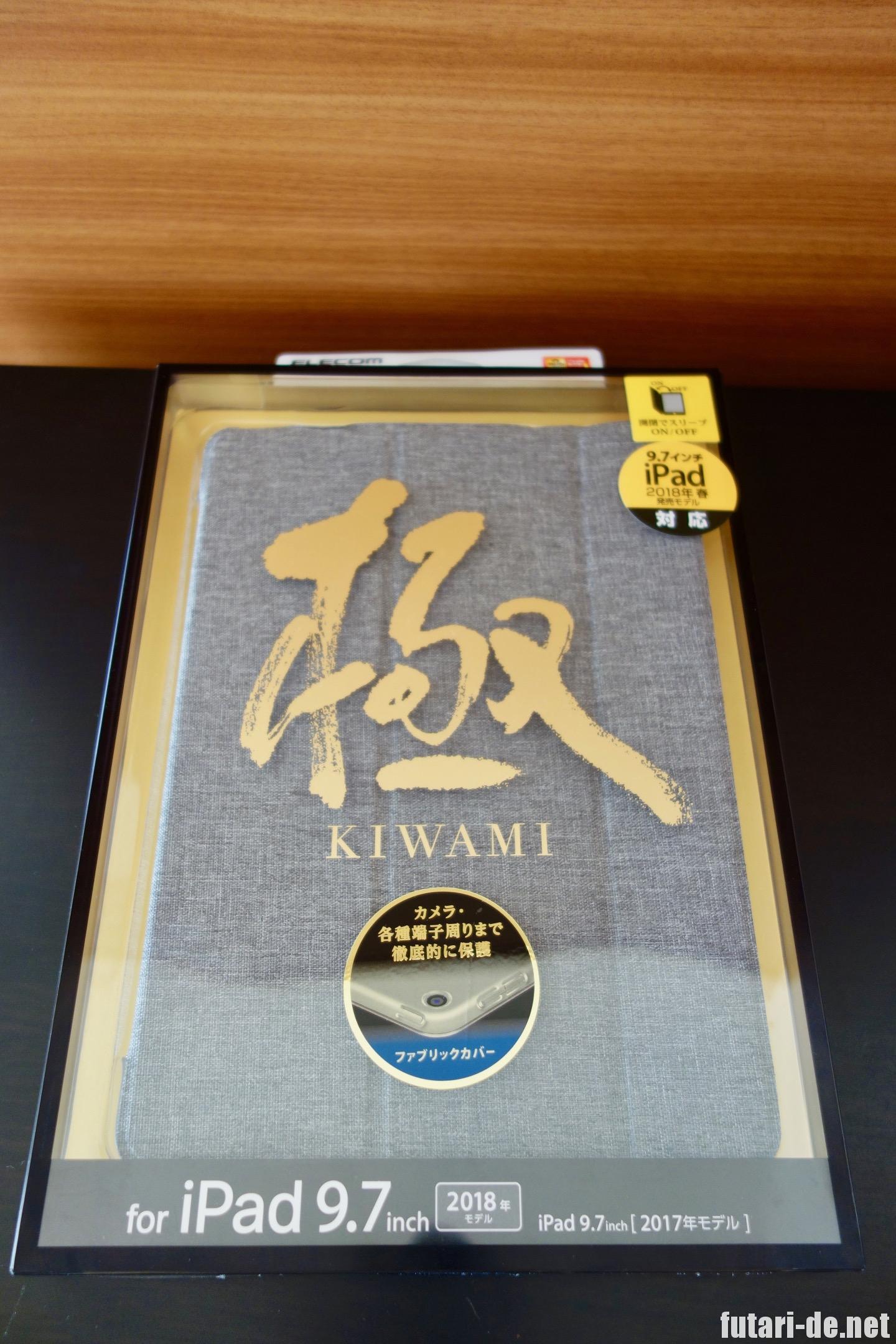 ヨドバシカメラお年玉箱 iPadケース