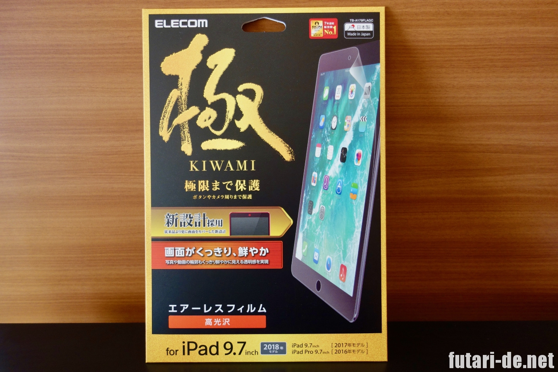 ヨドバシカメラお年玉箱 iPad シート