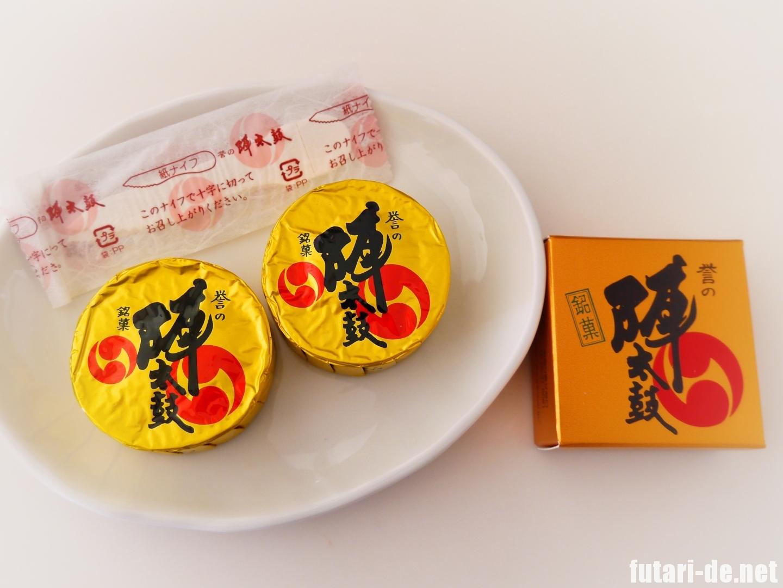 熊本県 熊本土産 陣太鼓 銘菓 お菓子の香梅