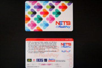 シンガポール 交通カード Nets Flash Pay
