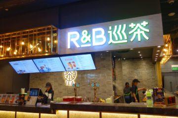 シンガポール R&B巡茶 RasapuraMasters ラサプーラ・マスターズ