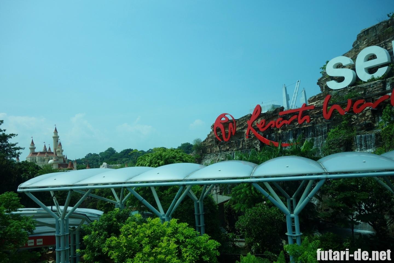 シンガポール セントーサ島 セントーサ・エクスプレス