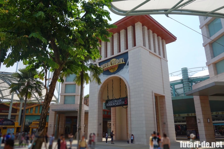 ユニバーサル・スタジオ・シンガポール セントーサ島