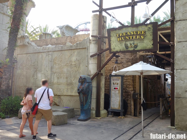 ユニバーサル・スタジオ・シンガポール セントーサ島 古代エジプト トレジャーハンター