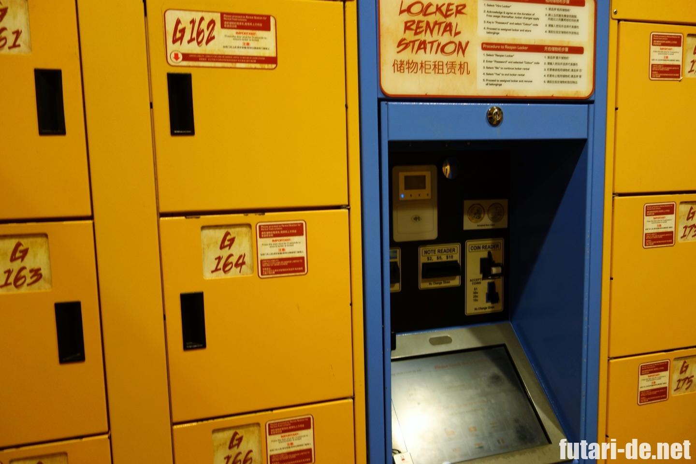 ユニバーサル・スタジオ・シンガポール セントーサ島 ジェットコースター ロッカー