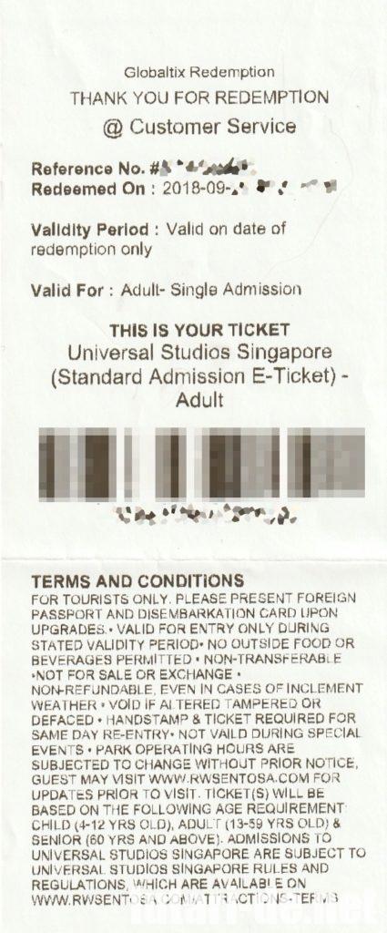 Voyagin Eチケット 引換場所 ユニバーサル・スタジオ・シンガポール