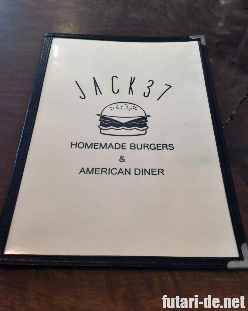 Jack37Burger ハンバーガー メニュー 小伝馬町