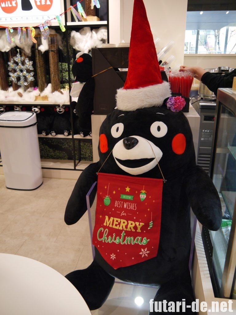 熊本県 熊本ミルクティー KUMAMOTO MILK TEA タピオカミルクティー