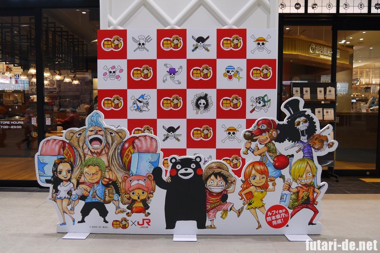 熊本県 JR熊本駅 ワンピース 麦わらの一味 熊本復興