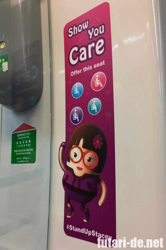 シンガポール MRT 電車