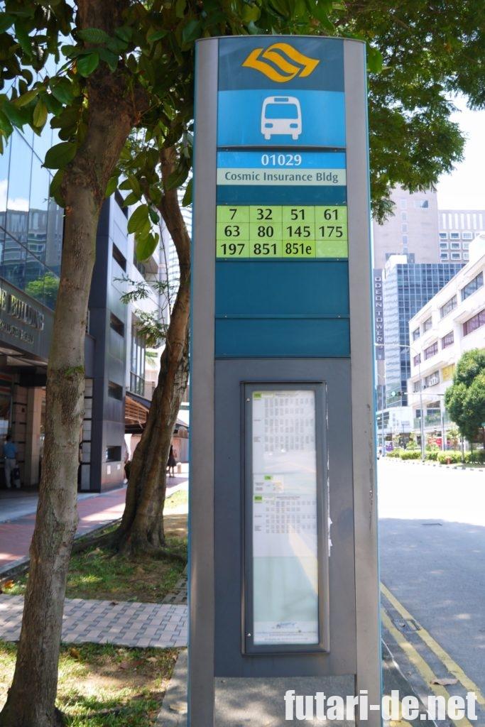 シンガポール カトン 路線バス Cosmic Insurance Bldg