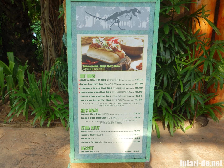 ユニバーサル・スタジオ・シンガポール セントーサ島 レストラン