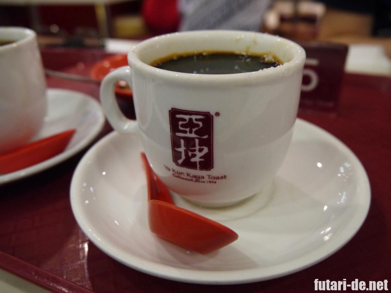 シンガポール ヤクン・カヤ・トースト VIVOCITY コーヒーO