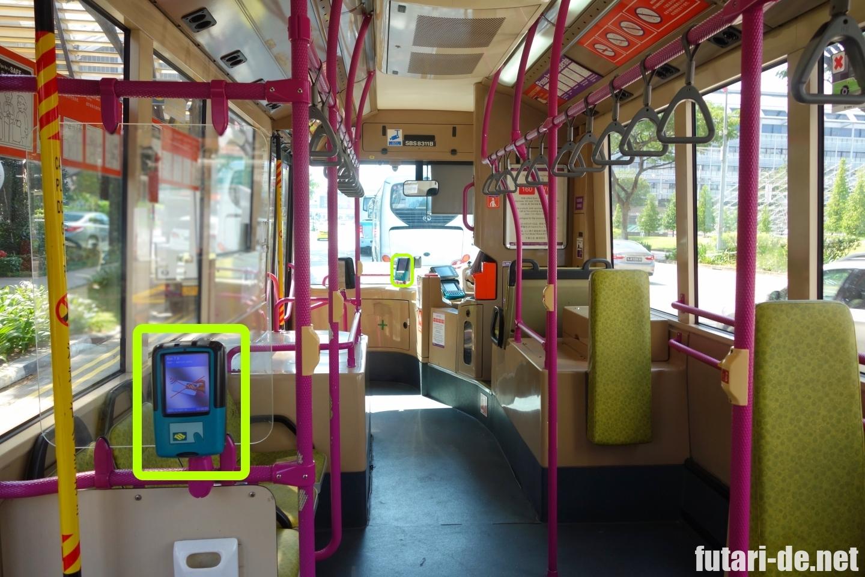 シンガポール カトン 路線バス