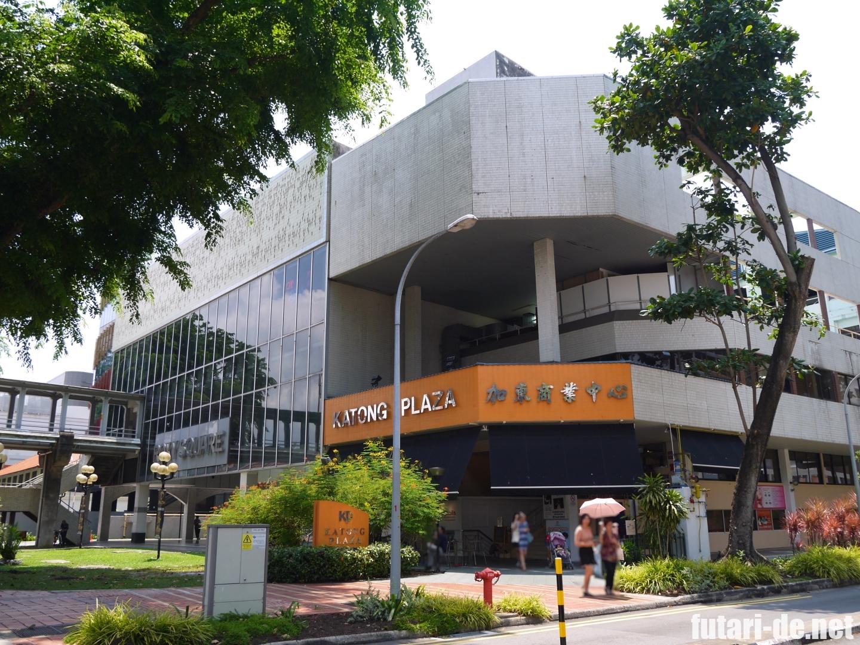 シンガポール カトン ラクサ マリン・パレード・ラクサ