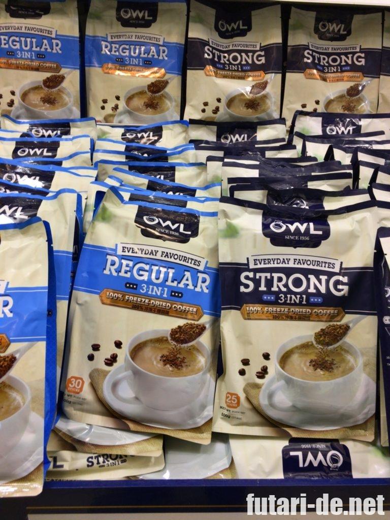 シンガポール VIVOMART VIVOCITY スーパーマーケット